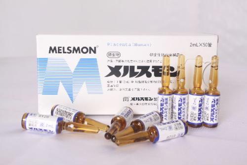 Best Sale Human Placenta Injection Melsmon