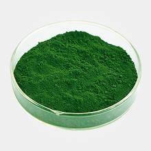 sodium copper chlorophyllin