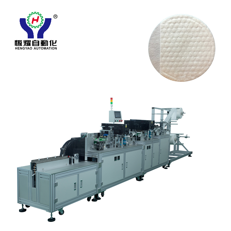 Automatic Facial Makeup Cotton Puff Making Machine