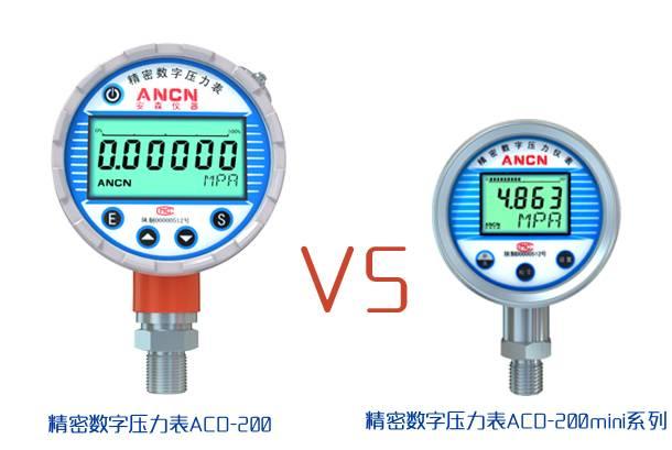 digital pressure gauge ACD-200 (axial)