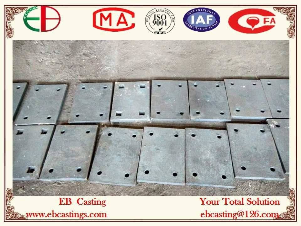 Wear Steel Plates for Chutes EB20049
