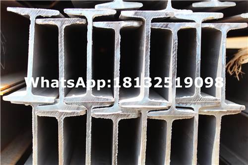 Q235 SS400 Q275 Chinese  steel I beam