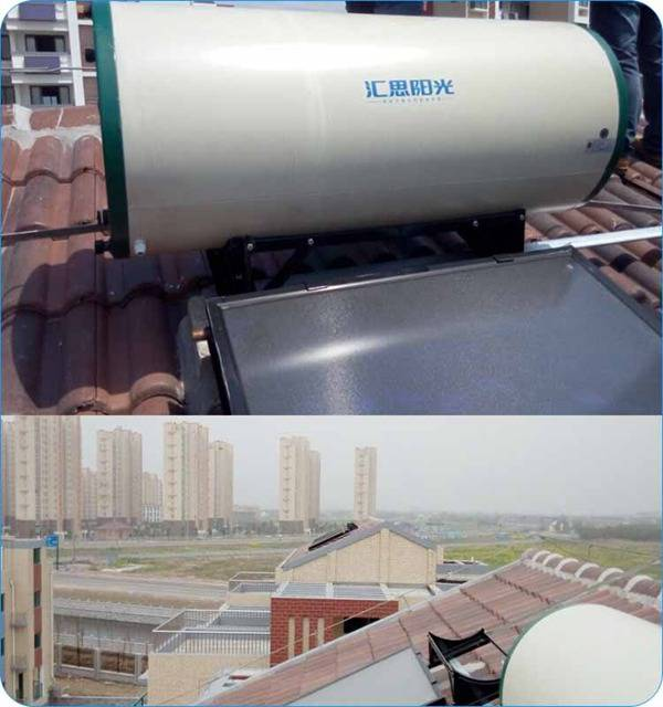 Solar thermosyphon water heater of 150 liter
