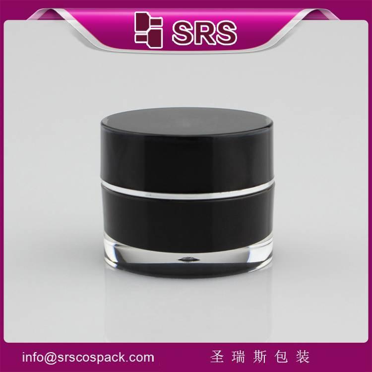 SRS high quality plastic round cream jar , mini pink 5ml acrylic nail gel jar wholesale