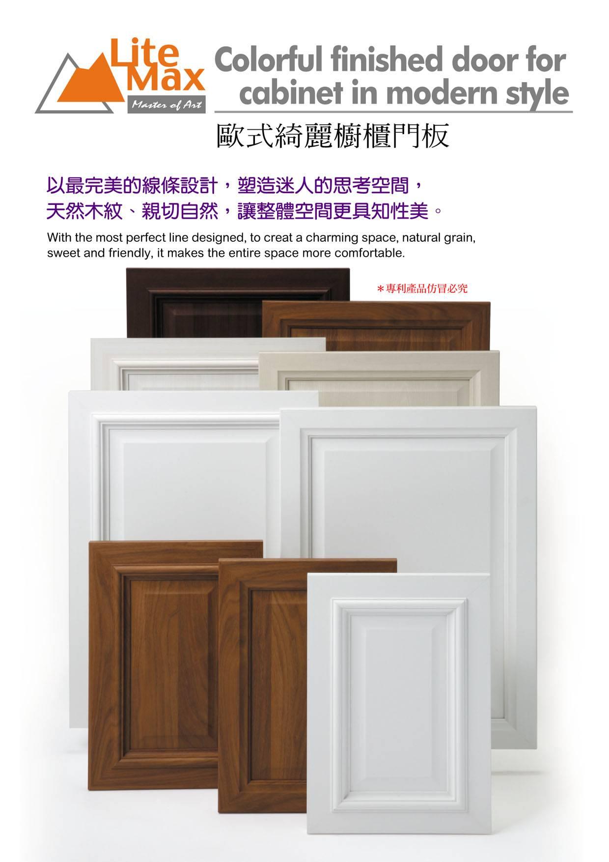 Doors for Cabinet