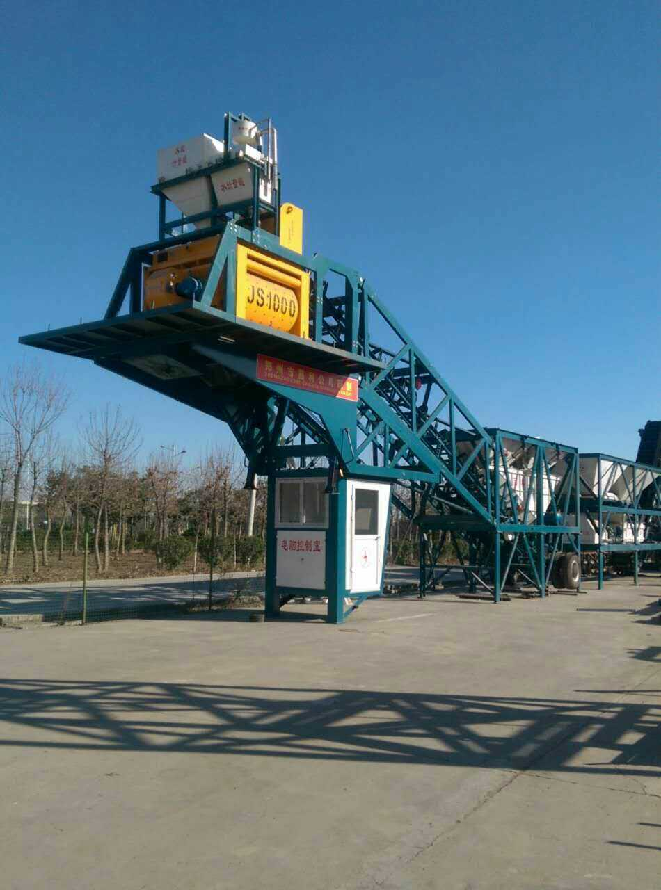 Large Size Mobile Concrete Mixing Plant