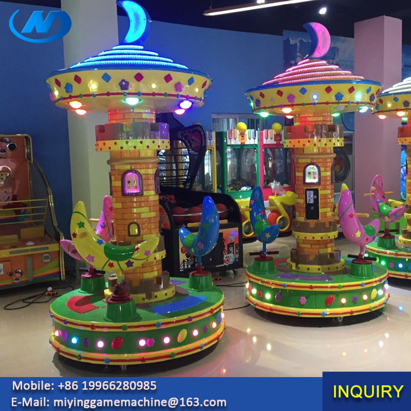 MIYING mini carrousel coin operated kiddie rides amusement machines