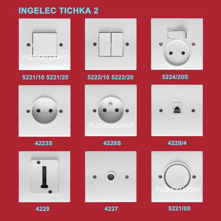 Wall switch - Ingelec design - TICHKA 2 - French type
