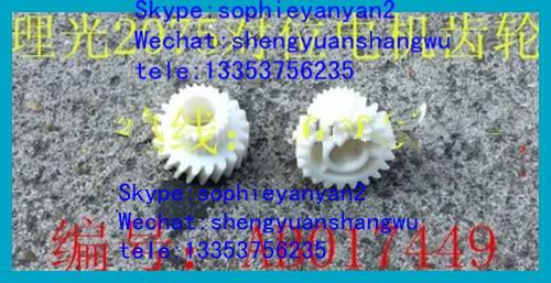 mould boutique ricoh 1075 2075 7500 9001, 2090, para para stick gear motor gear