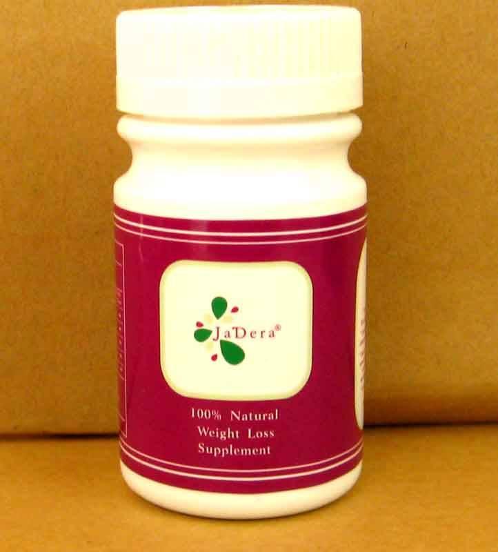 JaDera diet pills capsule Weight Loss pill
