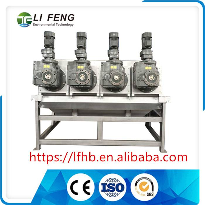 Widely use and high quality used for pharmaceutical wastewater treatment Sludge Dehydrating Machine