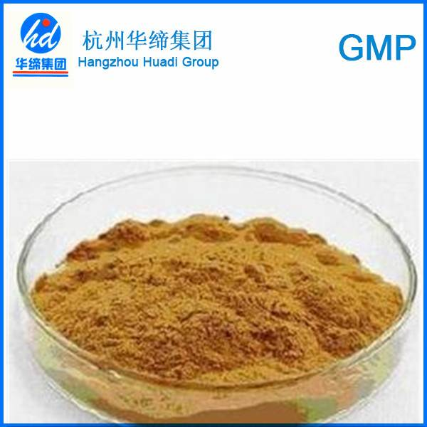 protect liver capsule material Liver Peptides Capsules' content