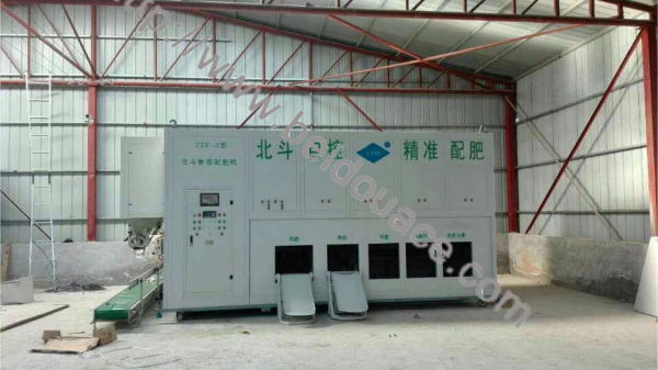 Mini Fertilizer Batching and Blending Machine