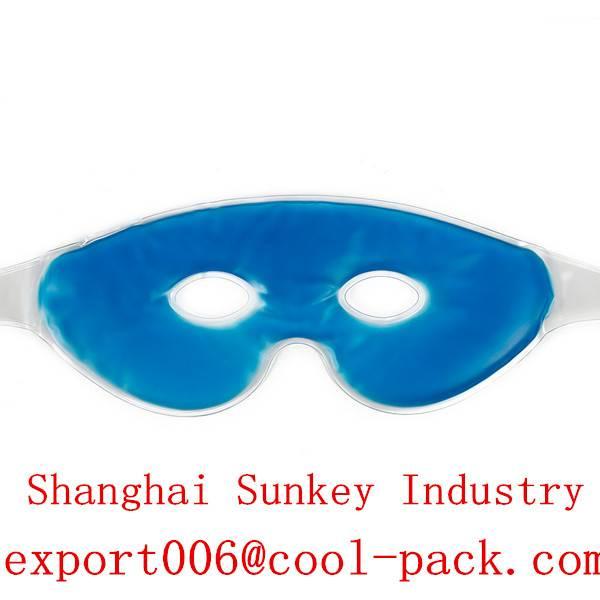 PVC cooling gel eye mask
