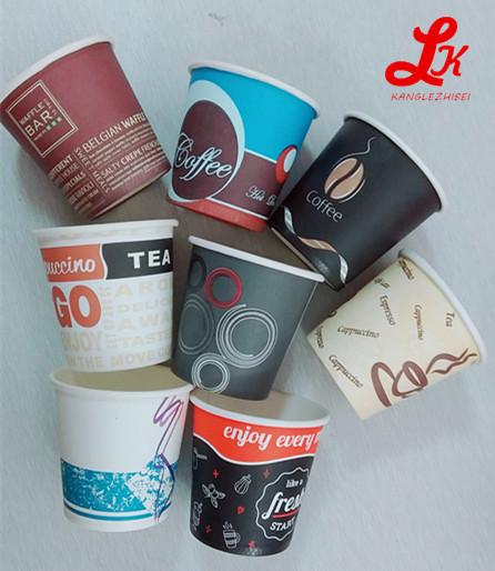 single wall paper cup 2.5oz-20oz