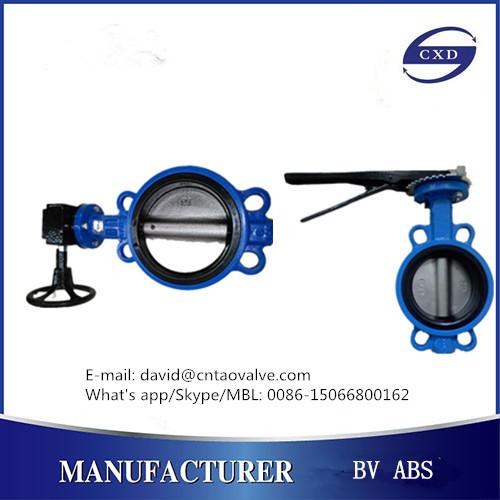 JIS butterfly valve