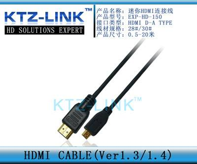 HDMI Cable A-D TYPE