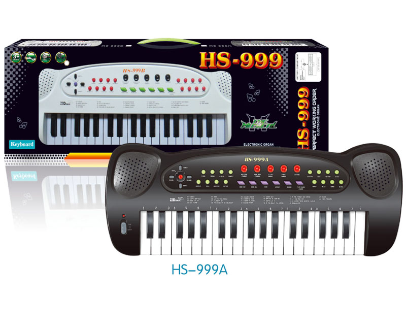 37-key Eelectric Piano toy