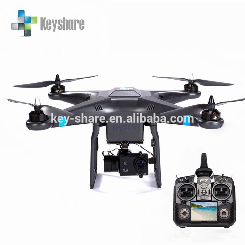 2015 real time image transmission quadcopter 2.4G FPV rc drone,quadcopter with camera
