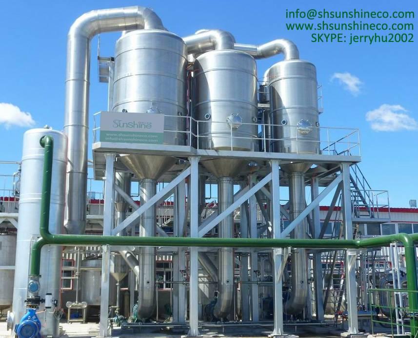 TOMATO PASTE PLANT/MACHINERY