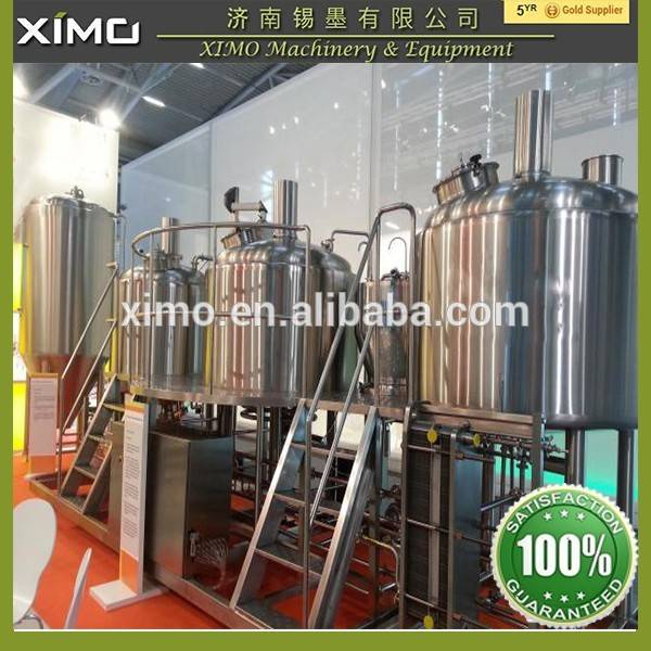 800l beer brewery equipment
