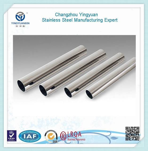Cold rolled polished stainless steel pipe