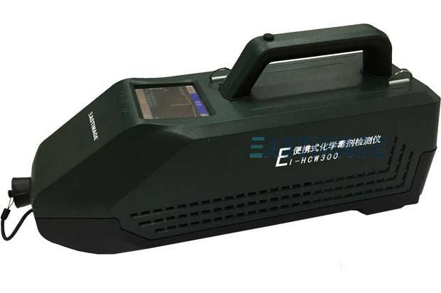 EI-SD500 Hand-held liquid detector