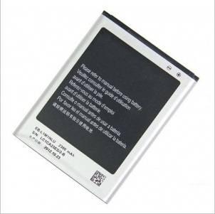 Samsung sdi L1M1NLU li-ion battery