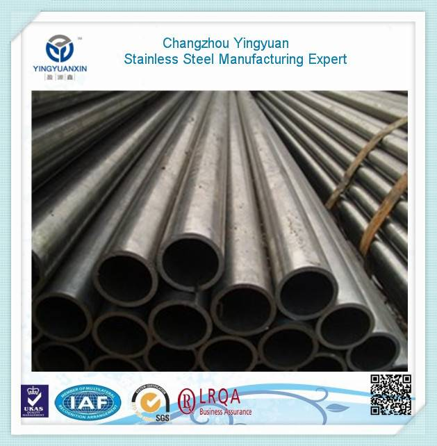 Widely used high accuracy stainless seamless steel tube