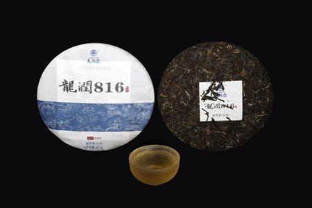 yunnan long shelf life pu-erh tea