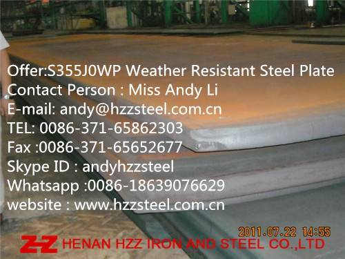 S355J0WP,S355J2WP,S355J0W, Weather Resistant Steel Plate
