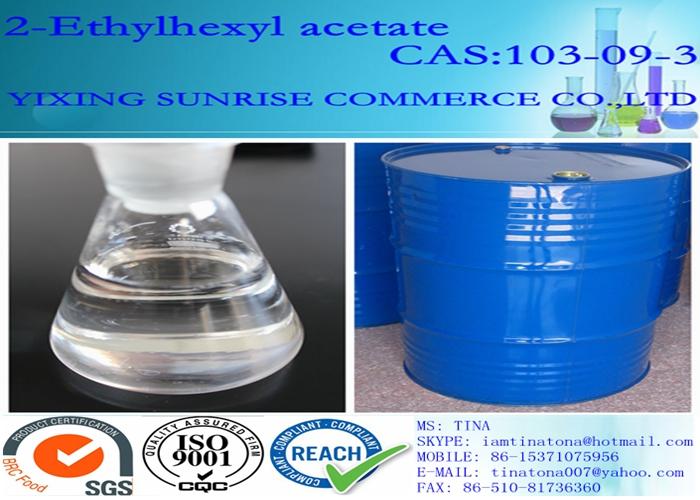 2-Ethylhexyl acetate