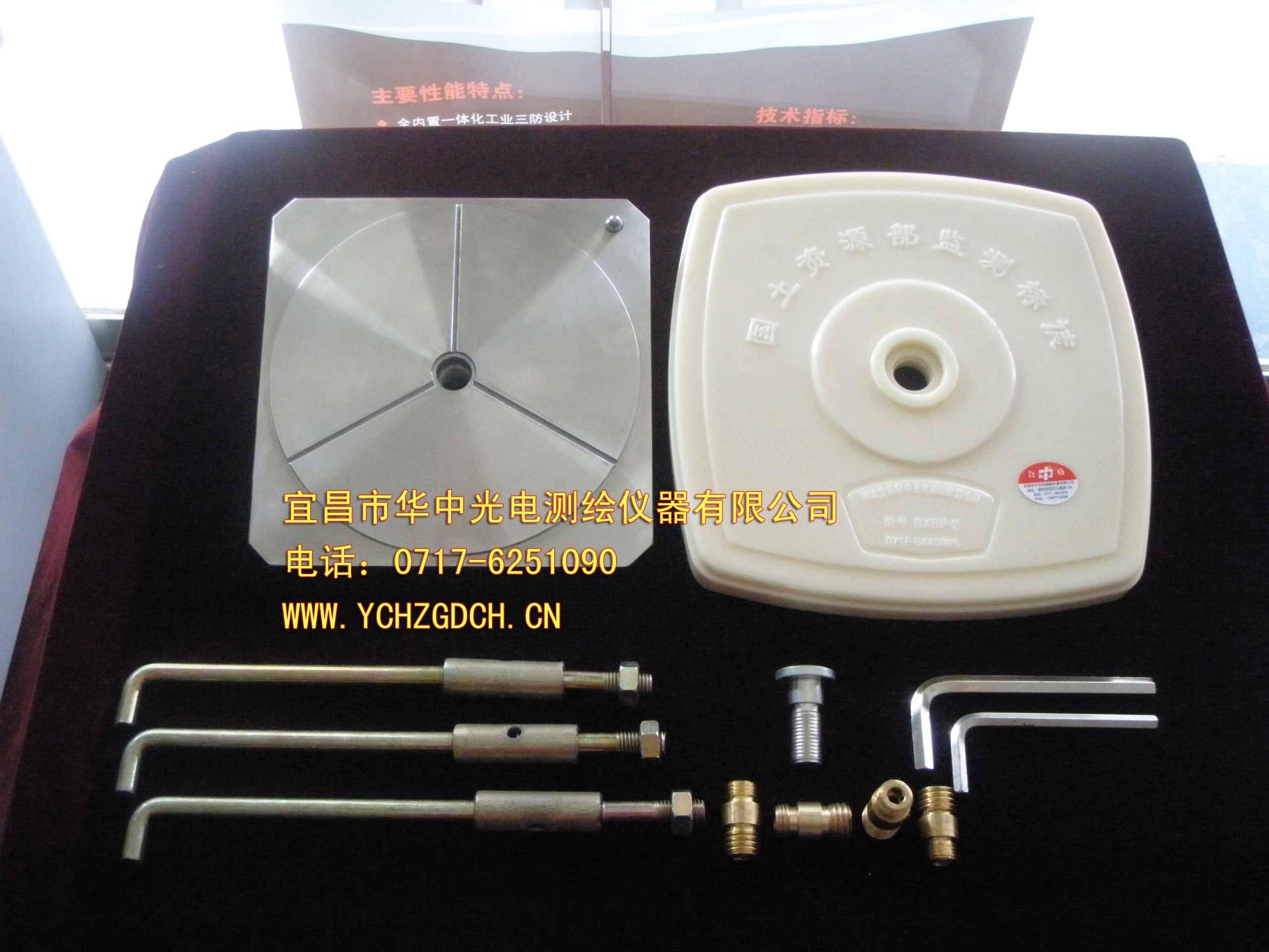 BXBP-1 Gauge plate