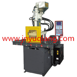YQ-200g double slide vertical injection machine