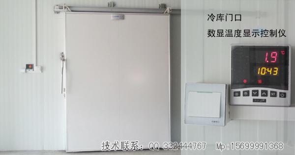 fruit cold room,vegetable cold storage,distribution center