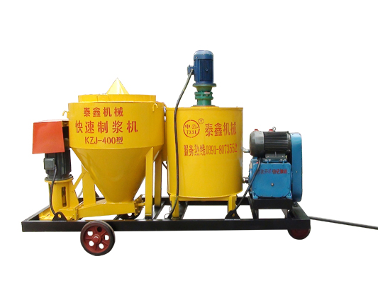 all in one- mixing mortar grouting machine