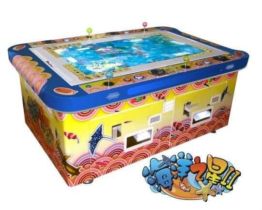 Arcade Fishing Game Machine Ocean Star II/Shooting Fish Game for sale