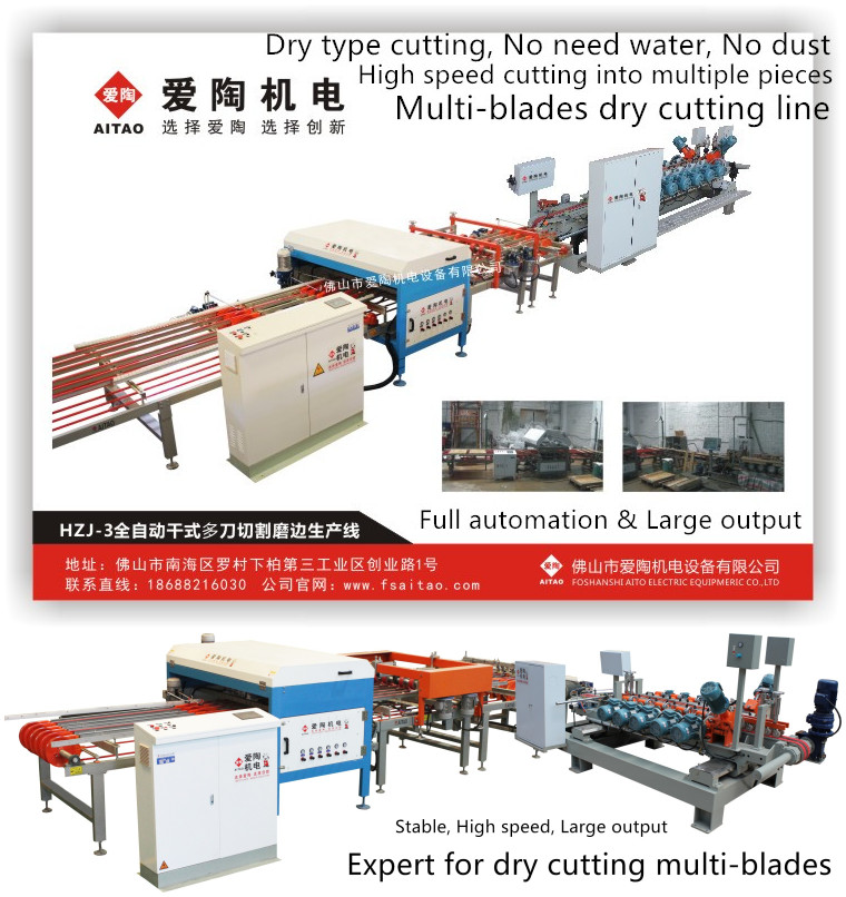 ceramic tile cutting machine line HZJ-3-1200 Multi blade dry type