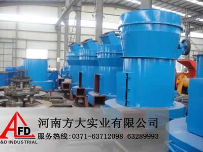 Supply manufacturers selling henan new type of high efficiency and energy saving dry/wet ball mill