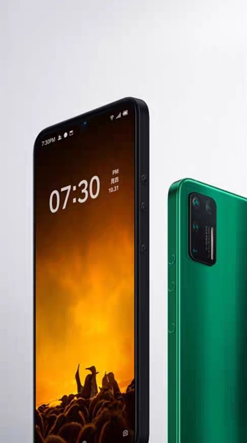 Tianxing mppro 855plus big battery four camera smartphone official flagship