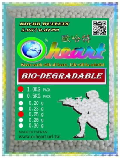 O-heart BB Pellets (BB Bullets,Bio-BB,Airsoft gun,PLA)