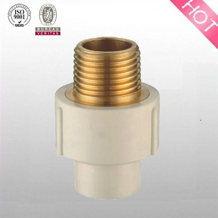 HJ brand CPVC ASTM D2846 pipe fitting male coupling with brass