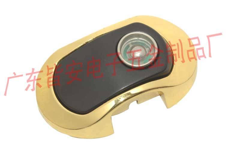 Souna lock