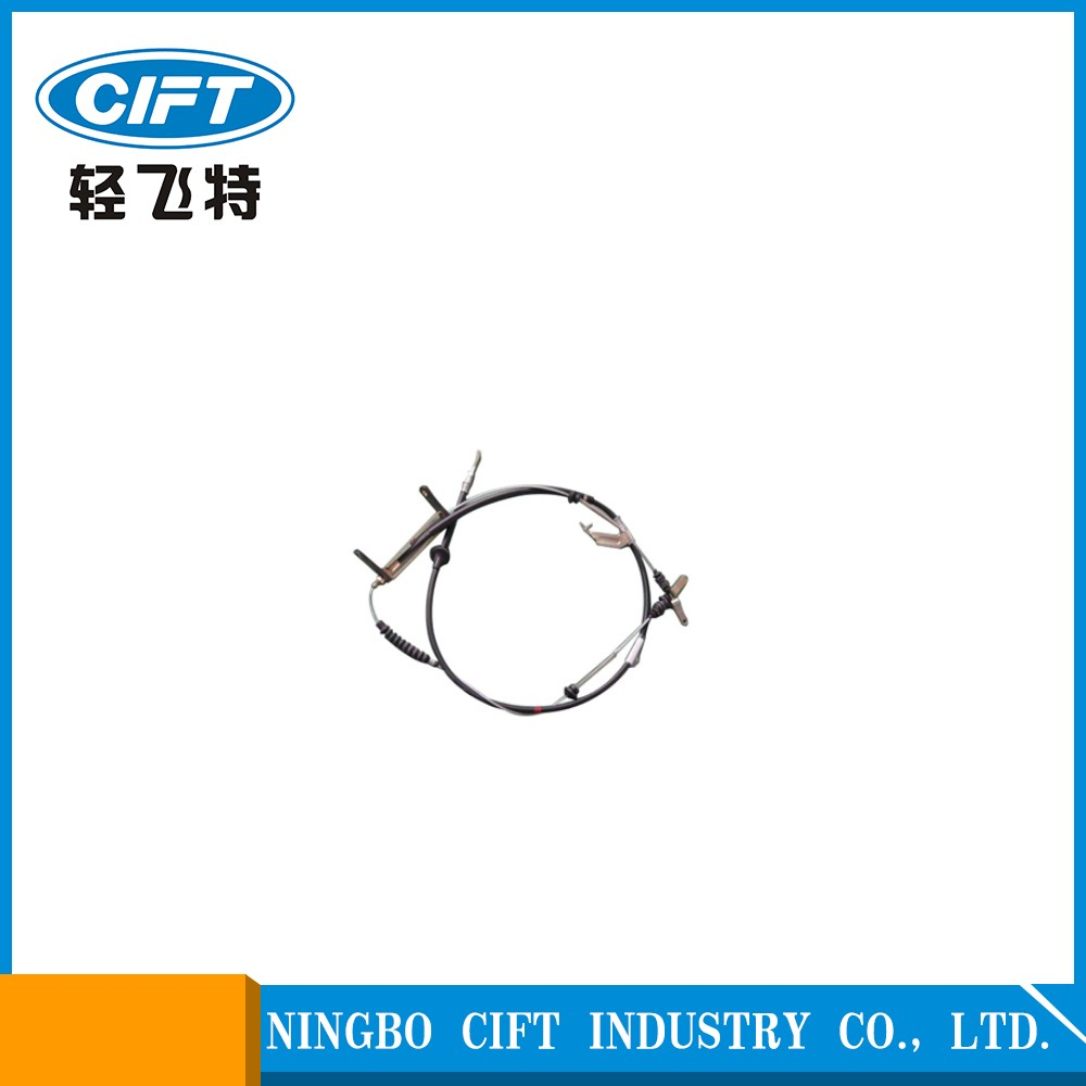 Kia KK153 44150 hand brake cable