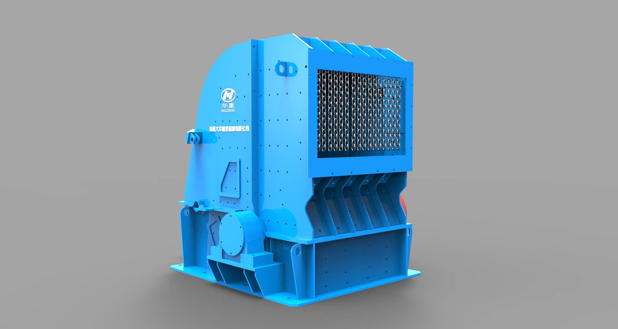 2015 HUAZN crusher series PFQwidely used in electricity, water, highway artificial aggregate crushin