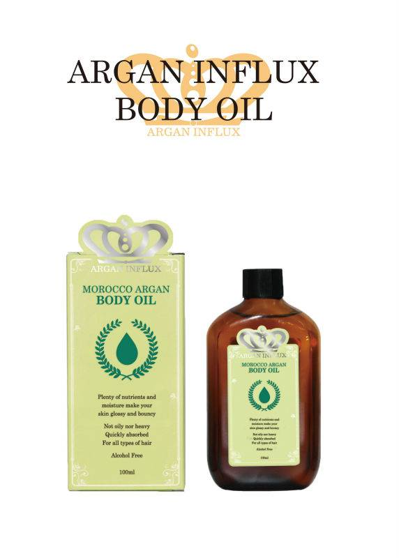 [Argan Influx]Argan Body Oil