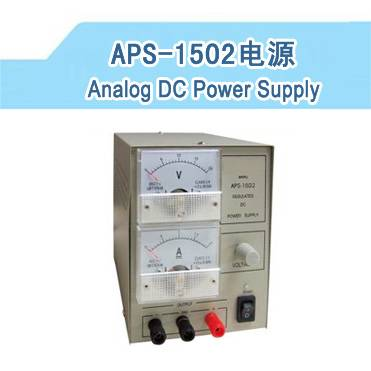 15V/2A Analog DC Power Supply APS-1502