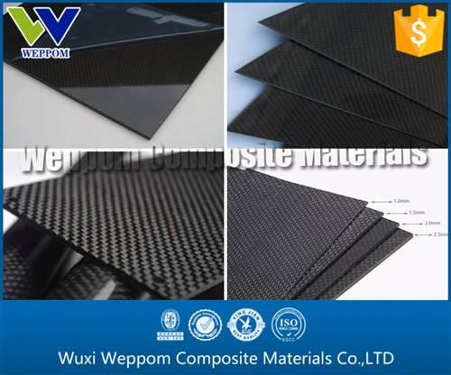 1K, 1.5K 3K carbon fiber plate, carbon fiber sheet
