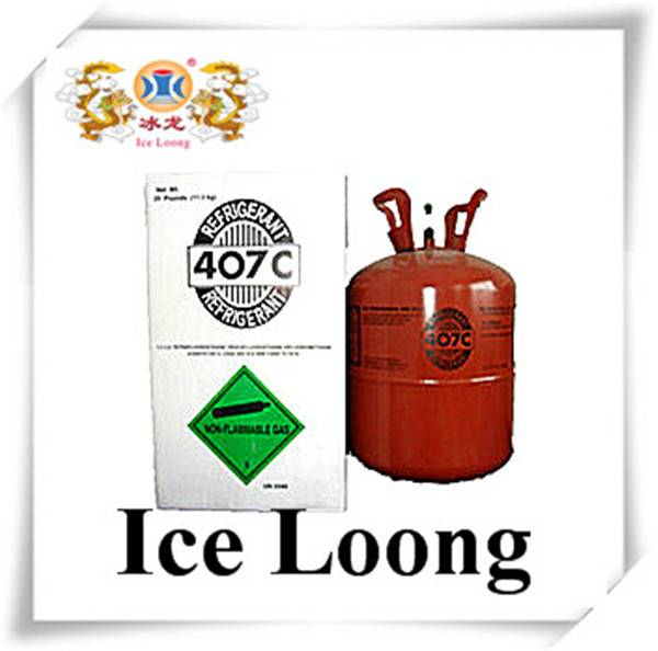 Mixed refrigerant r407c gas