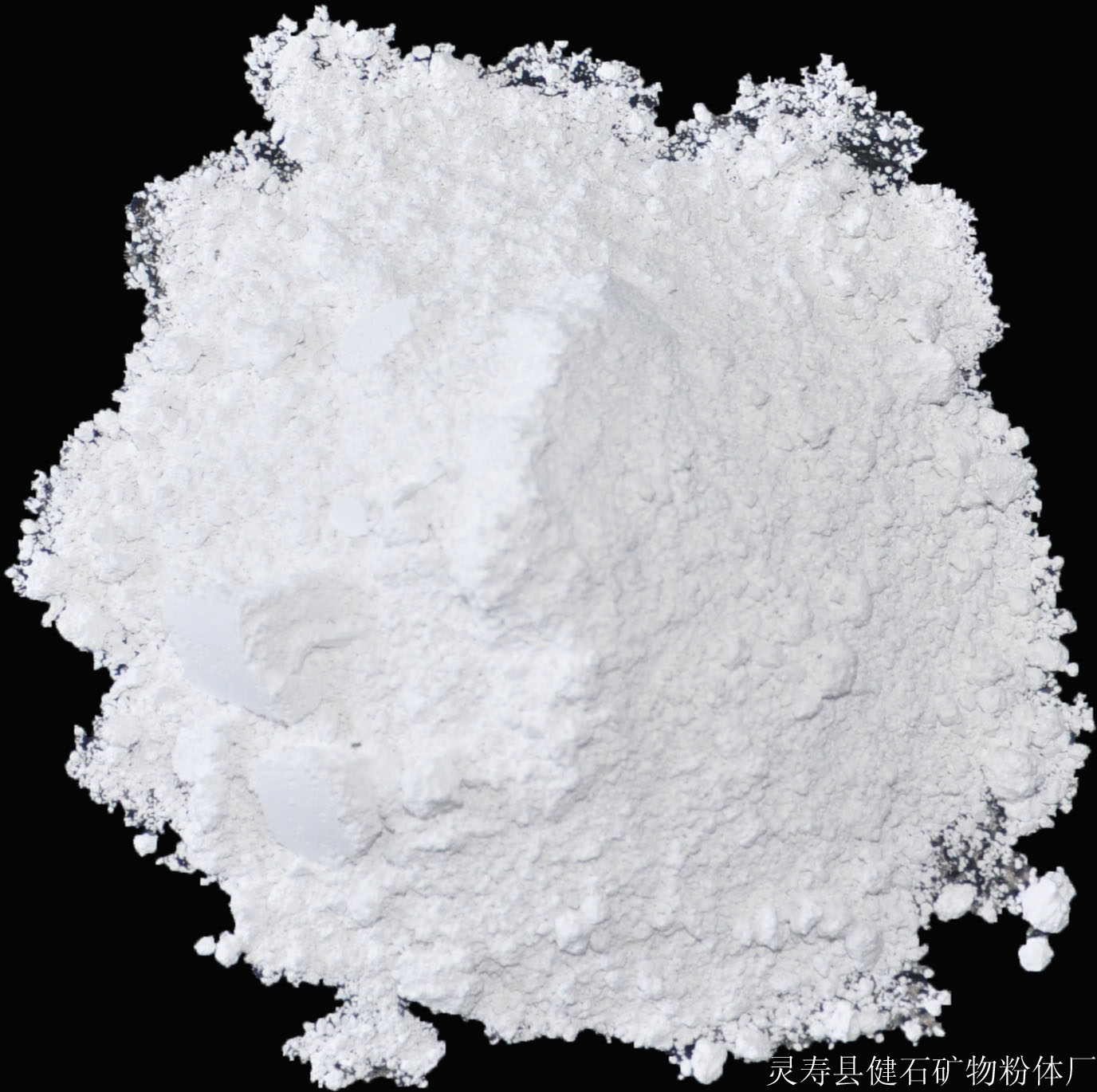 Calcined Kaolin CF-80